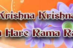 Hare Krishna Maha Mantra in Spanish 003