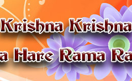 Hare Krishna Maha Mantra in Spanish 003