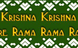 Hare Krishna Maha Mantra in French 003