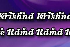 Hare Krishna Maha Mantra in Spanish 002