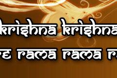 Hare Krishna Maha Mantra 032