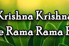 Hare Krishna Maha Mantra in French 002