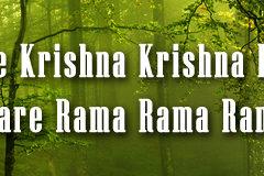 Hare Krishna Maha Mantra in French 001
