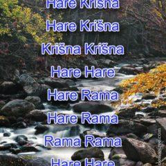 Hare Krishna Maha Mantra in Bosnian 007