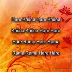 Hare Krishna Maha Mantra in Bosnian 003
