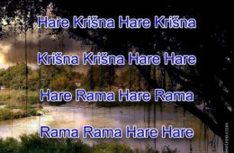 Hare Krishna Maha Mantra in Bosnian 005