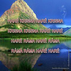Hare Krishna Maha Mantra in Hungarian 003