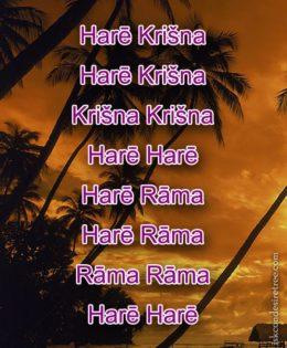 Hare Krishna Maha Mantra in Latvian 001