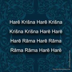 Hare Krishna Maha Mantra in Latvian 004