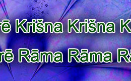 Hare Krishna Maha Mantra in Latvian 003