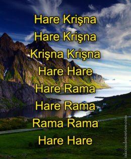 Hare Krishna Maha Mantra in Turkmen 002