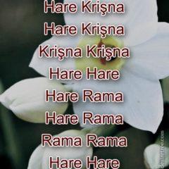 Hare Krishna Maha Mantra in Turkmen 004