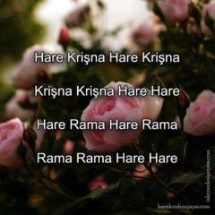 Hare Krishna Maha Mantra in Turkmen 001