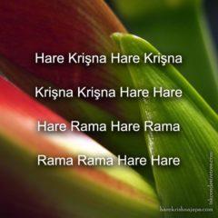 Hare Krishna Maha Mantra in Turkmen 006
