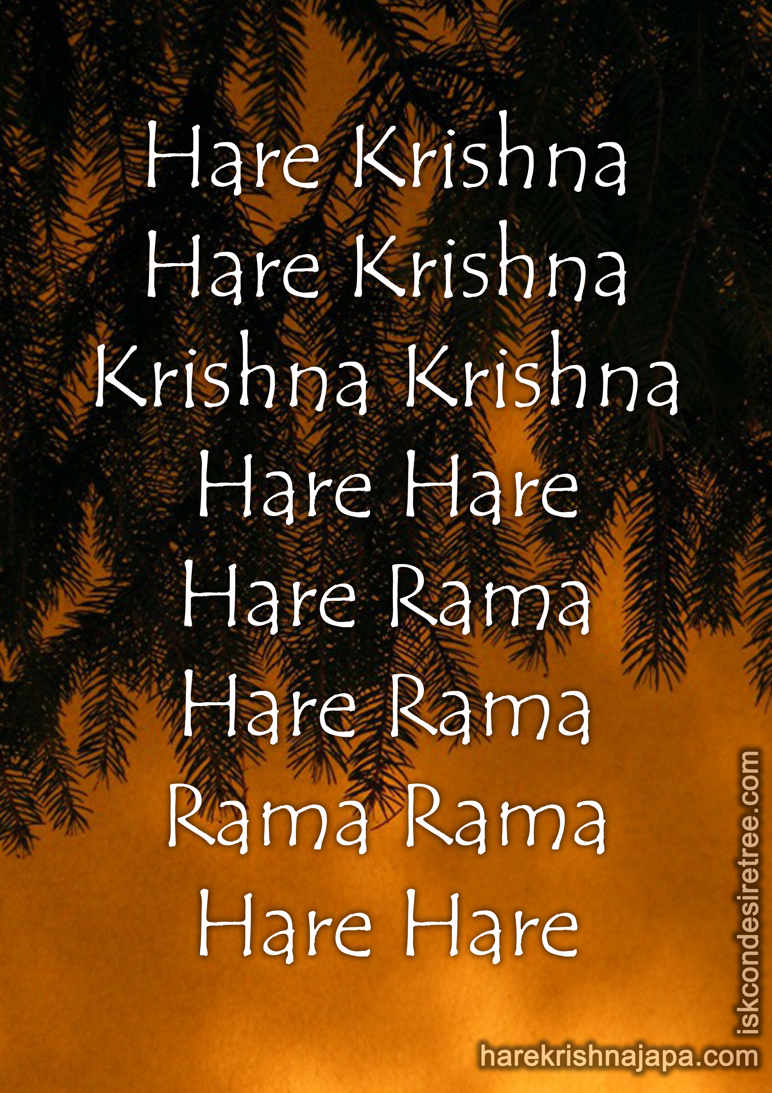 Iskcon hare krishna mantra download free mp3