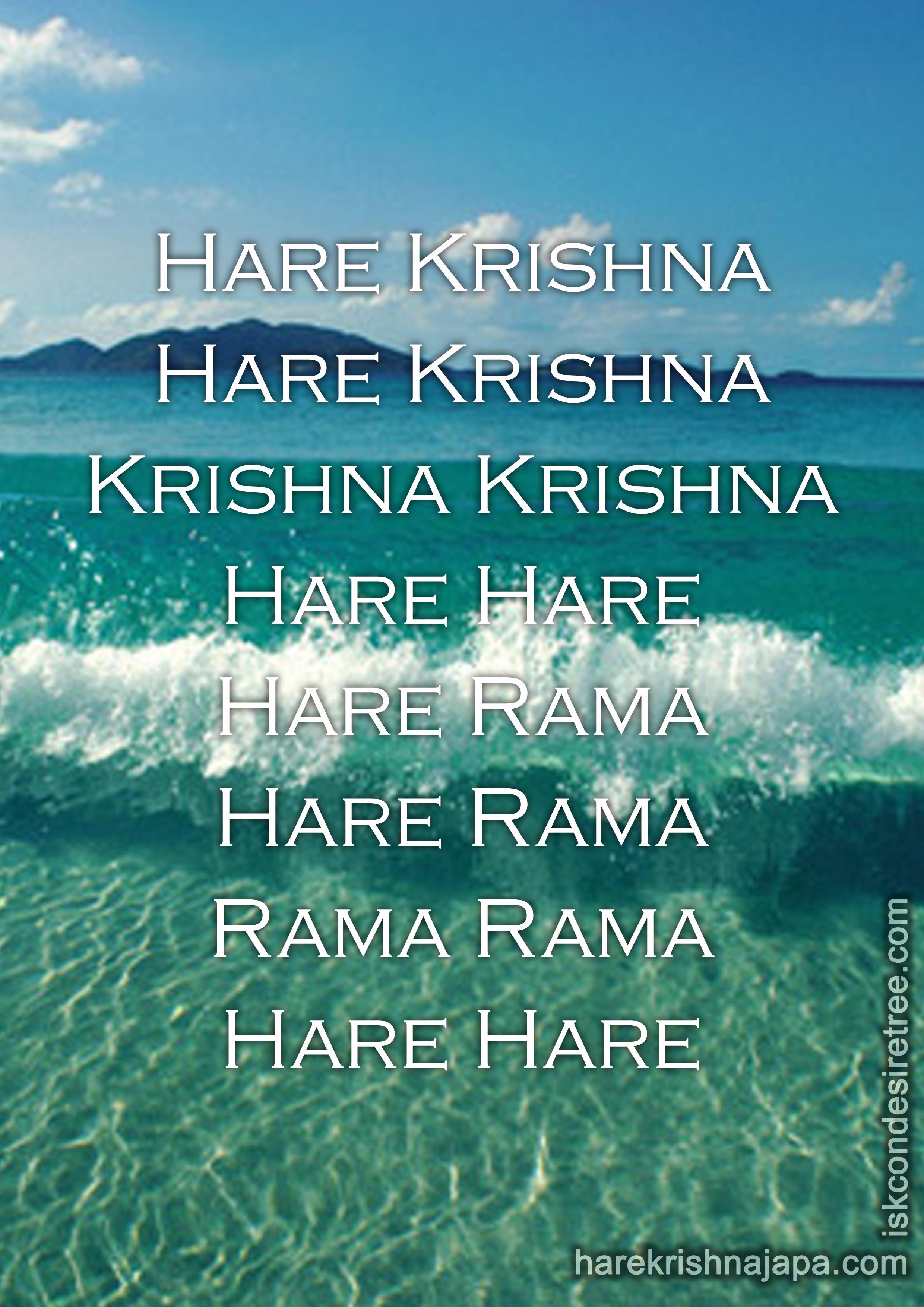 Hare Krishna Maha Mantra In Spanish 029 Hare Krishna Japa