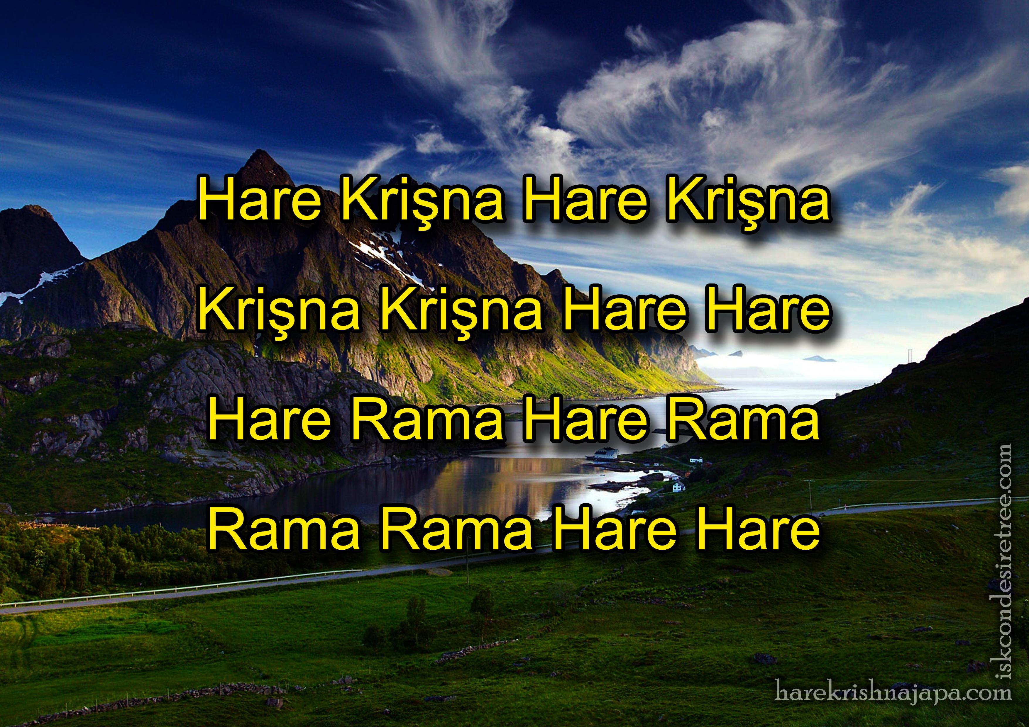 Hare-Krishna-Maha-Mantra-in-Turkmen-Four-Line-002.jpg (3508×2480)